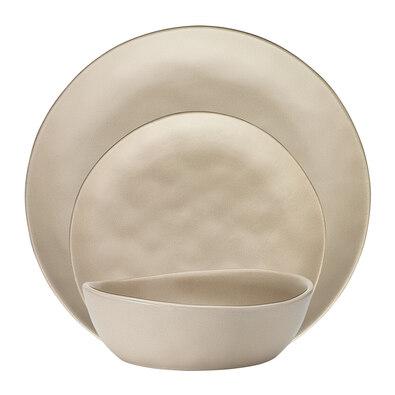 PUGLIA Bowl